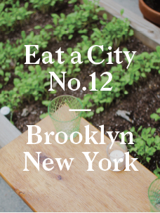 Eat a City: Brooklyn