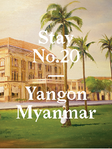 Relive the History of Myanmar's Colonial Capital at the Strand