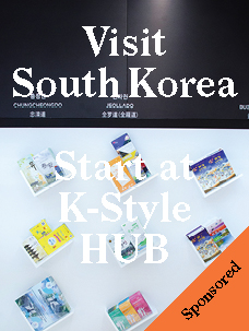 Start Your Adventure at K‑Style HUB