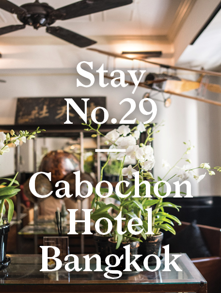 Old World Charm and Hospitality Exudes at Cabochon Bangkok