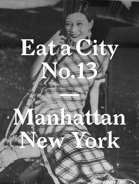 Eat a City: Asian Manhattan