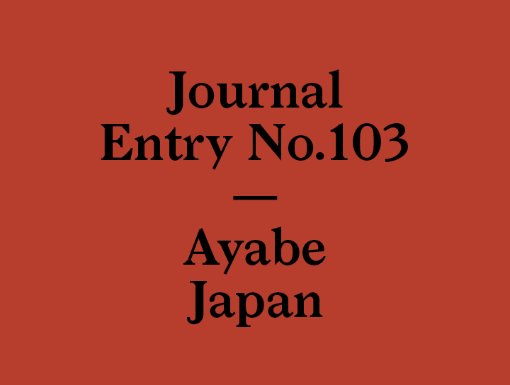 ayabe-japan-farm-stay-103-index